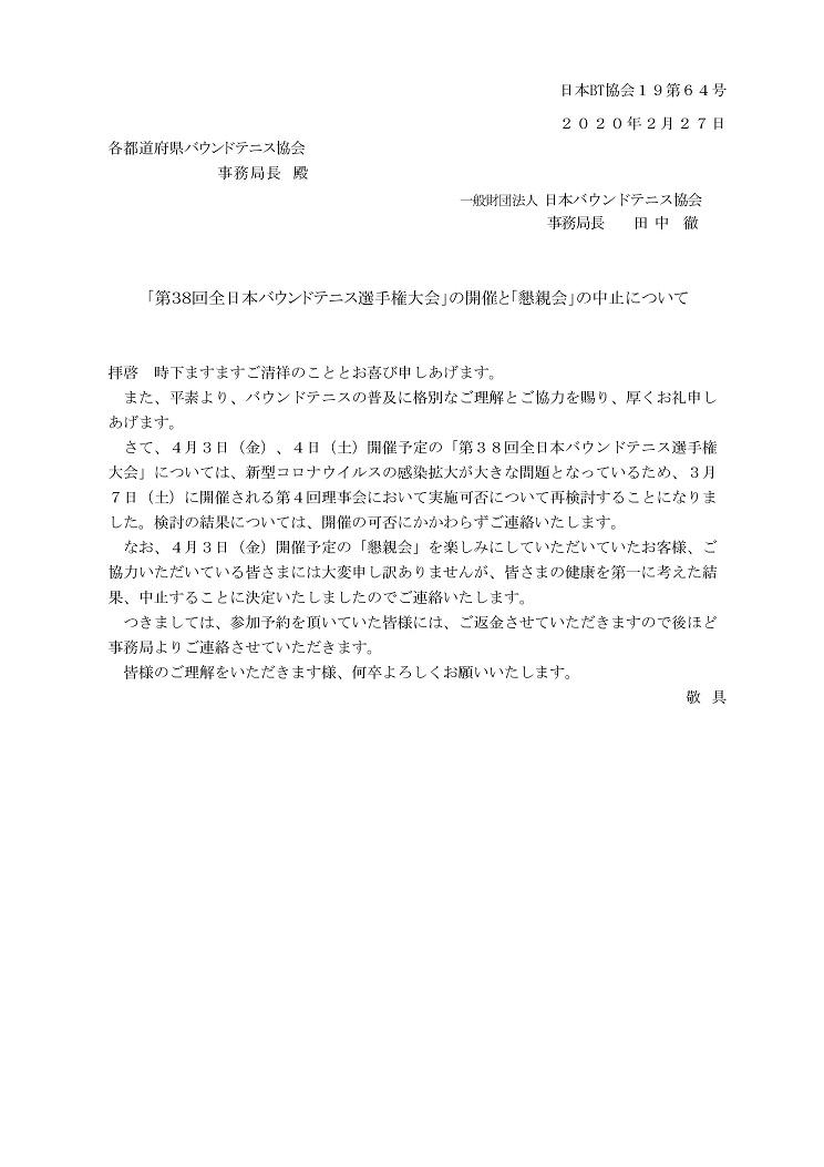 f:id:nagoyakanagoya:20200227204942j:plain:w250