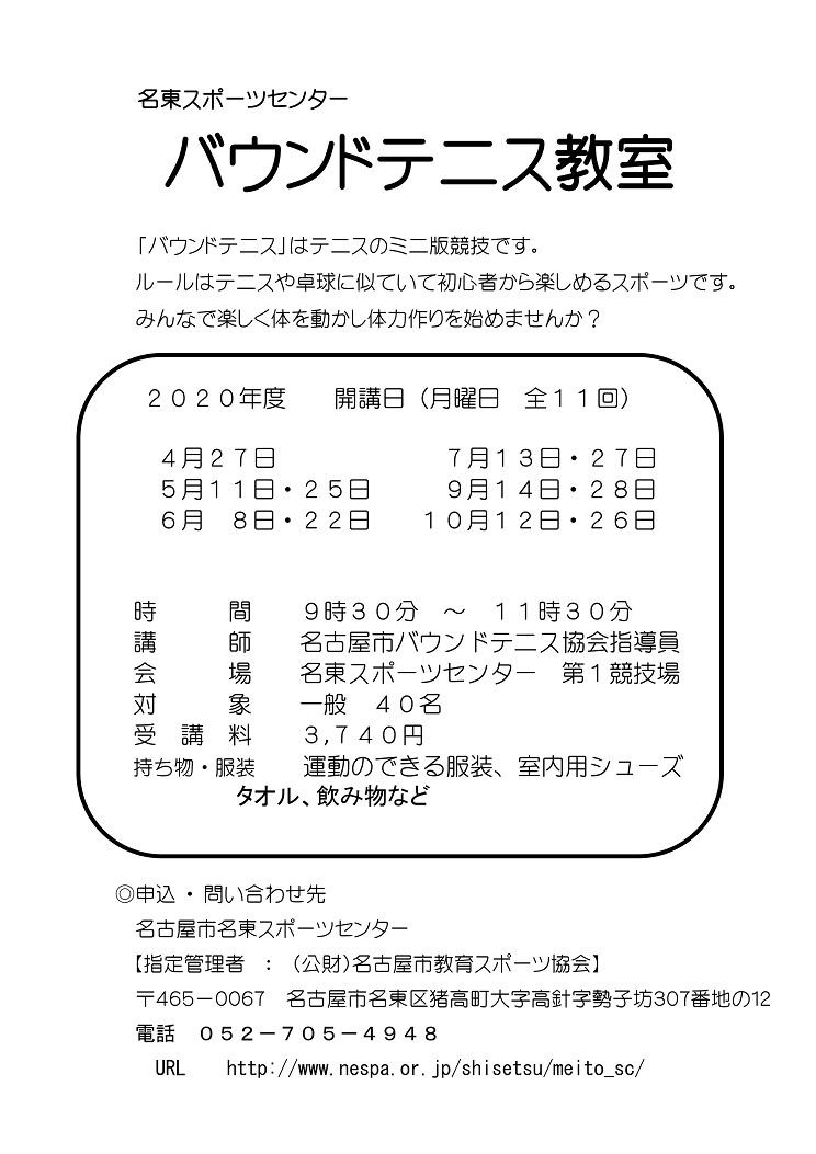 f:id:nagoyakanagoya:20200322092055j:plain:w250