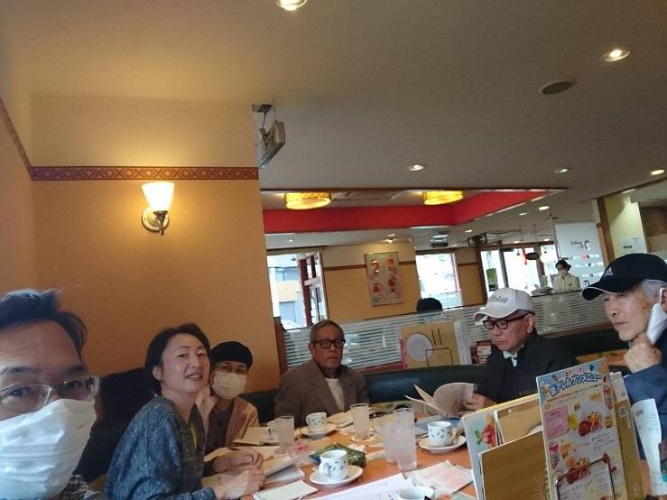 f:id:nagoyakanagoya:20200331114329j:plain:w450