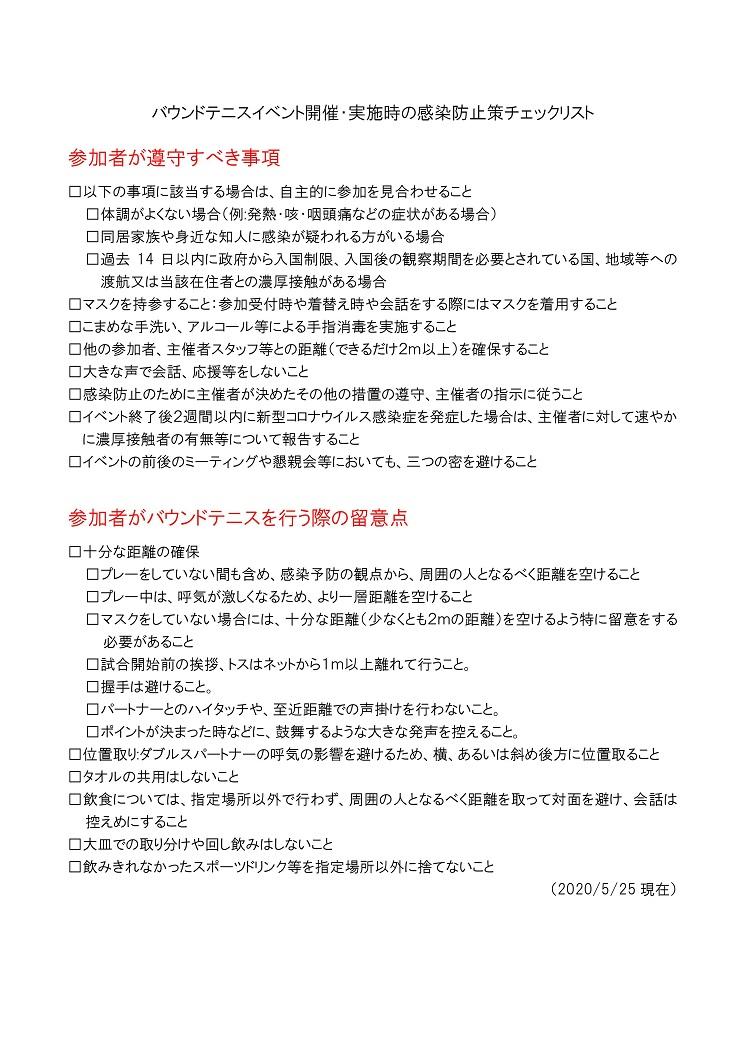 f:id:nagoyakanagoya:20200527101420j:plain:w250