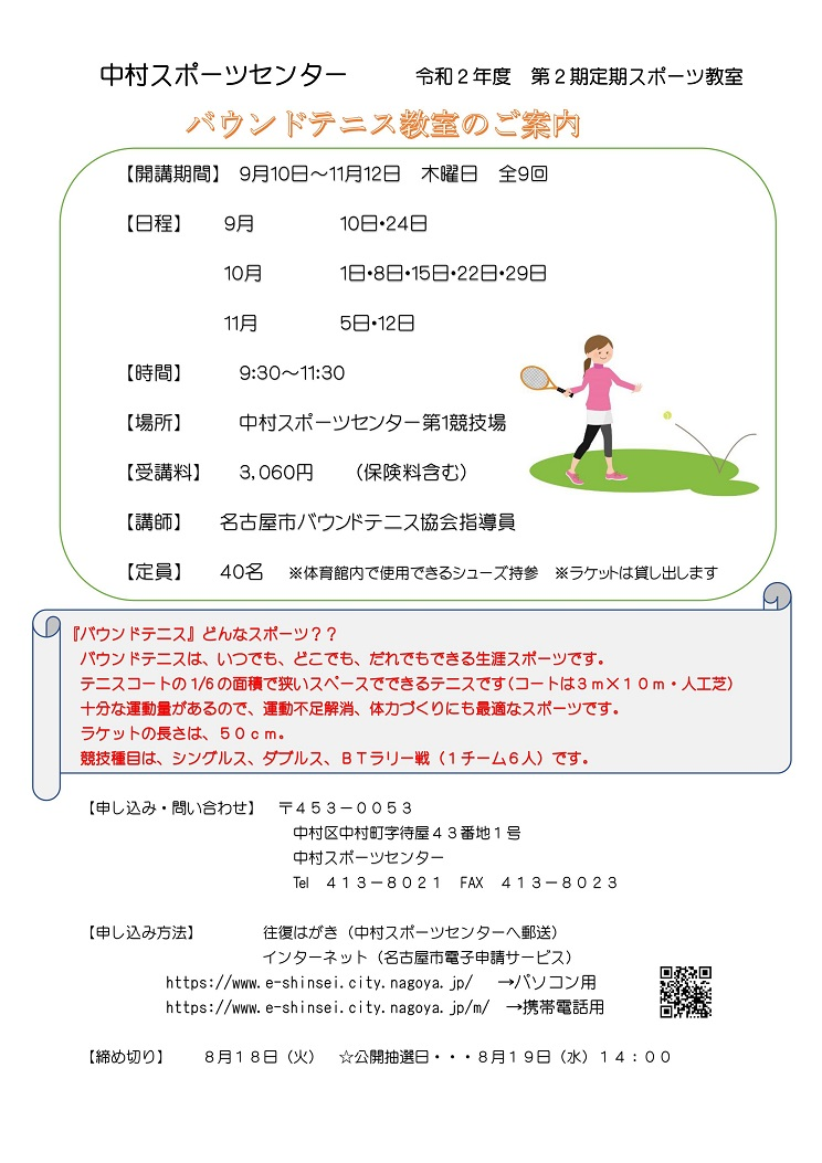f:id:nagoyakanagoya:20200805170248j:plain:w300