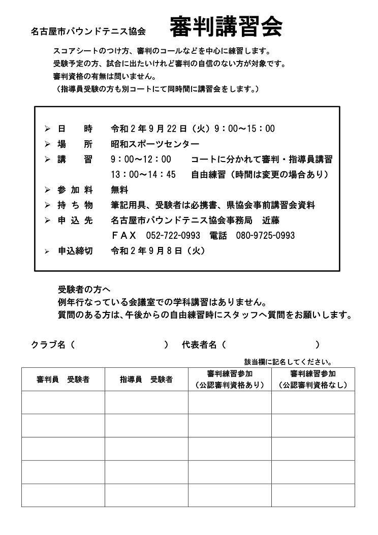 f:id:nagoyakanagoya:20200808090347j:plain:w250
