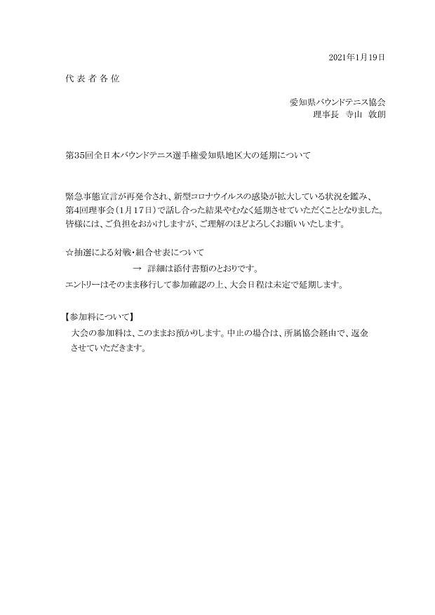f:id:nagoyakanagoya:20210119091015j:plain:w250