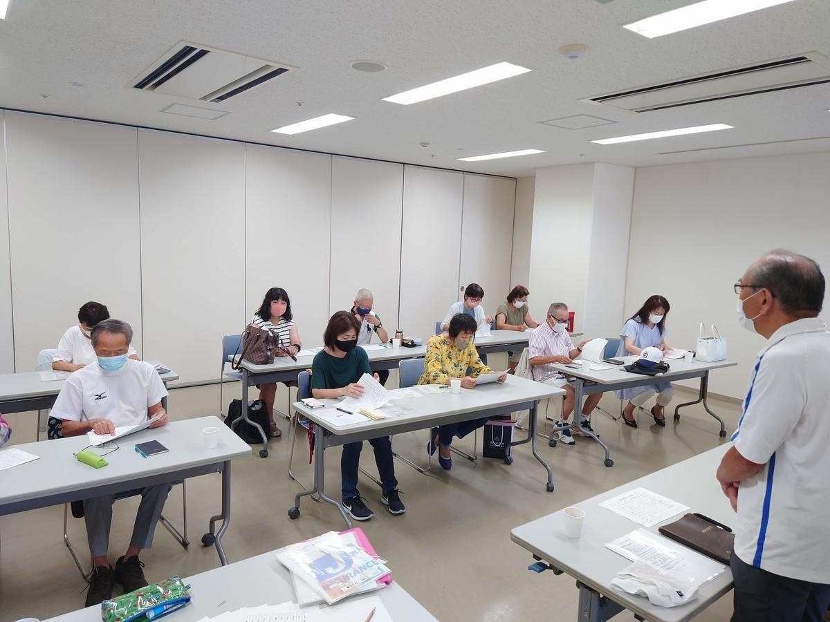 f:id:nagoyakanagoya:20210727140813j:plain:w450