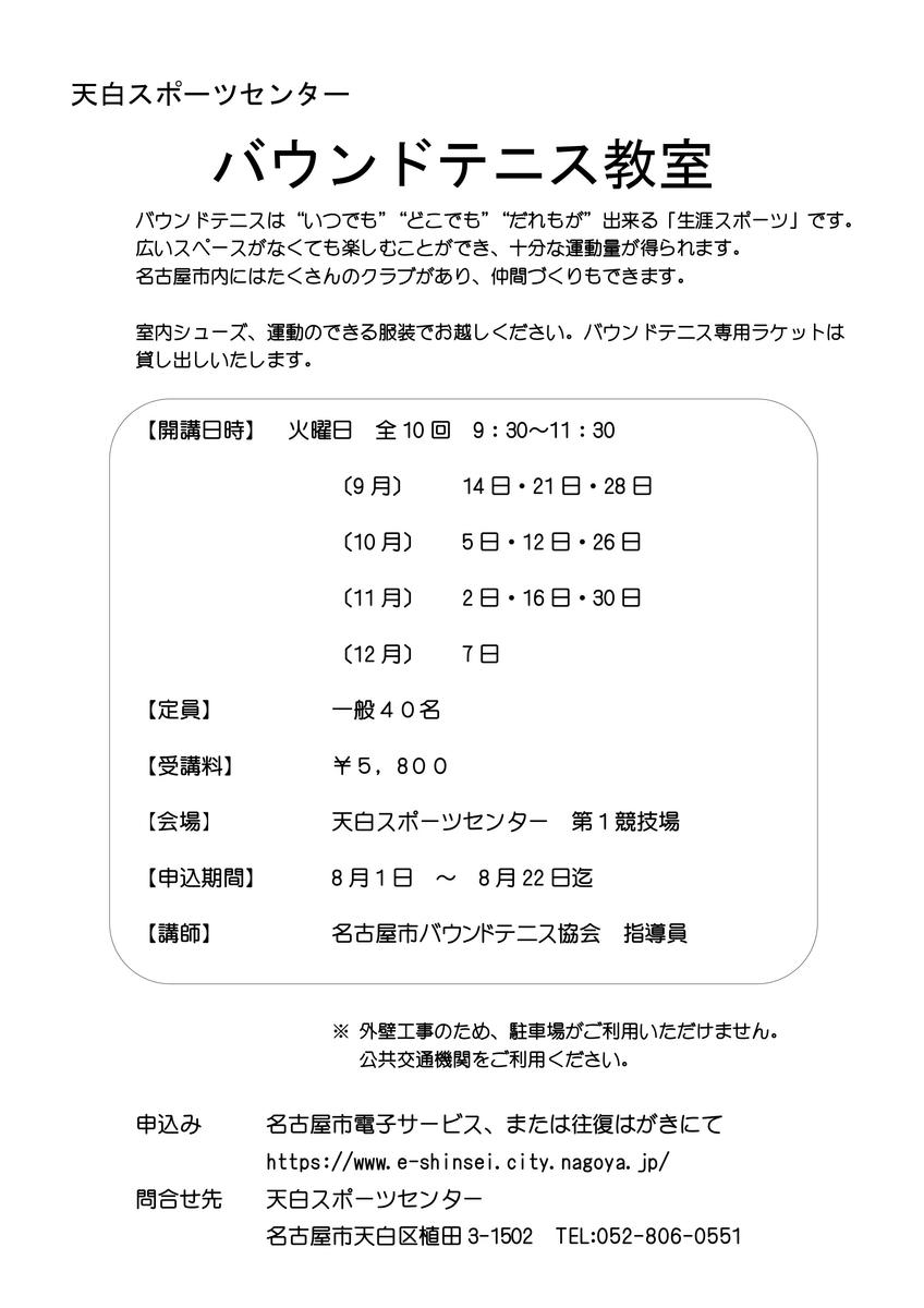 f:id:nagoyakanagoya:20210727164533j:plain:w250
