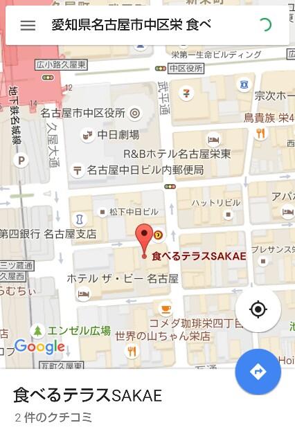 f:id:nagoyakinpen:20161101215105j:plain