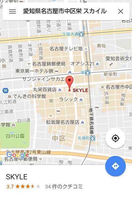 f:id:nagoyakinpen:20161109115110j:plain