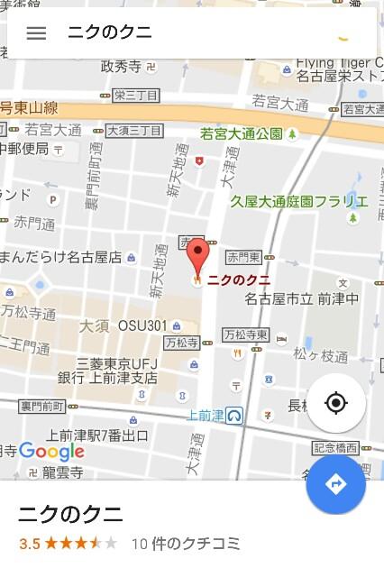 f:id:nagoyakinpen:20161109115133j:plain