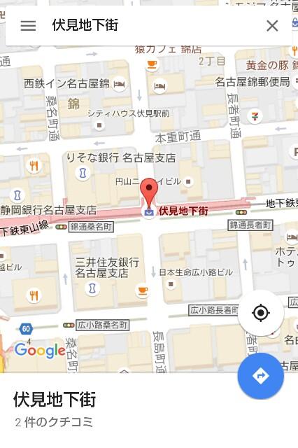 f:id:nagoyakinpen:20161109115155j:plain