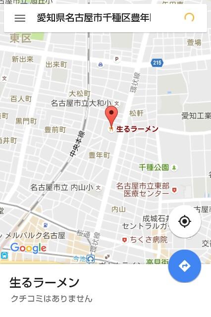 f:id:nagoyakinpen:20161127131609j:plain