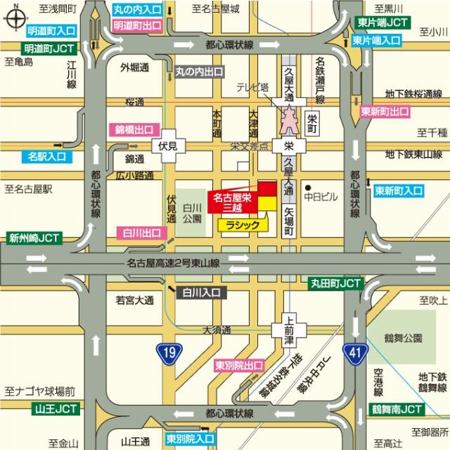 f:id:nagoyakinpen:20161202113217j:plain