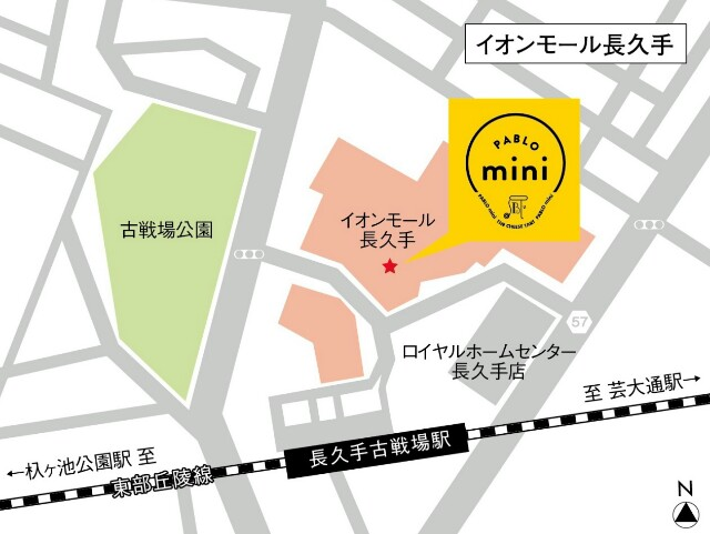 f:id:nagoyakinpen:20161206161614j:plain