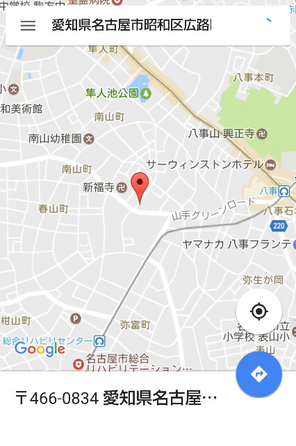 f:id:nagoyakinpen:20161208121653j:plain