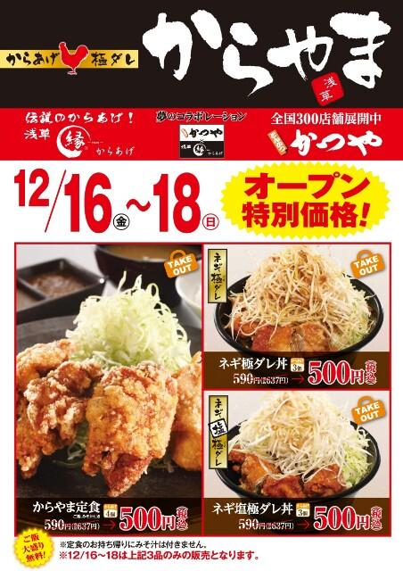 f:id:nagoyakinpen:20161210145256j:plain