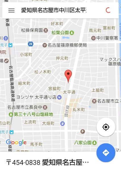 f:id:nagoyakinpen:20161210150023j:plain