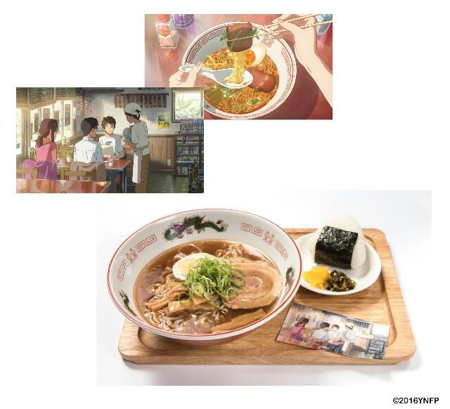 f:id:nagoyakinpen:20161216174927j:plain