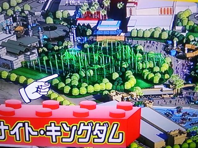 f:id:nagoyakinpen:20161220120530j:plain