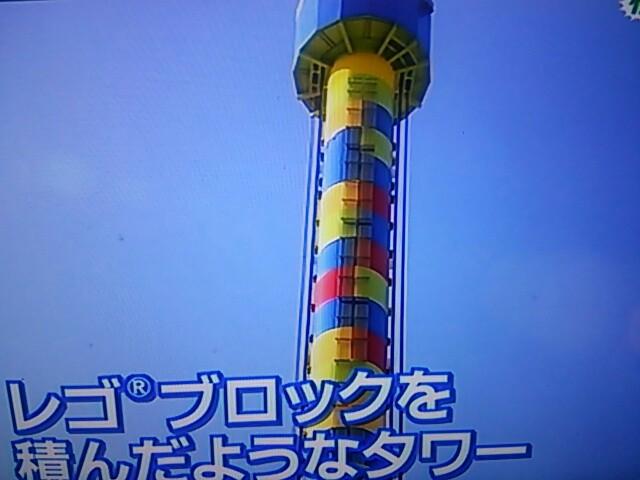 f:id:nagoyakinpen:20161220120731j:plain