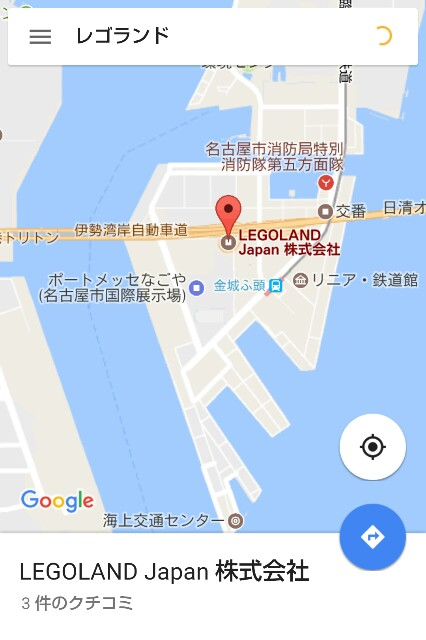f:id:nagoyakinpen:20161220121951j:plain