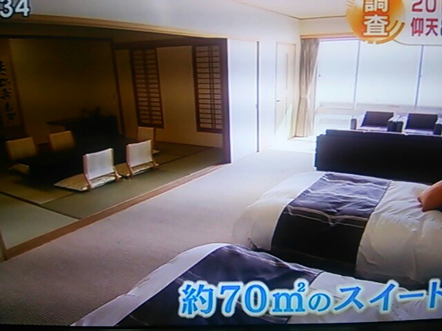 f:id:nagoyakinpen:20161220193907j:plain