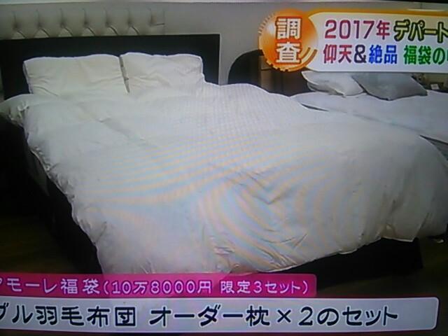 f:id:nagoyakinpen:20161220194015j:plain