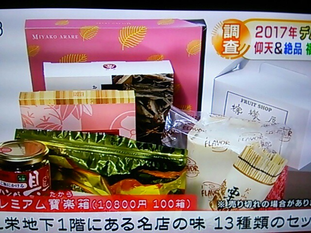 f:id:nagoyakinpen:20161220194123j:plain