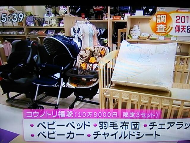 f:id:nagoyakinpen:20161220194149j:plain