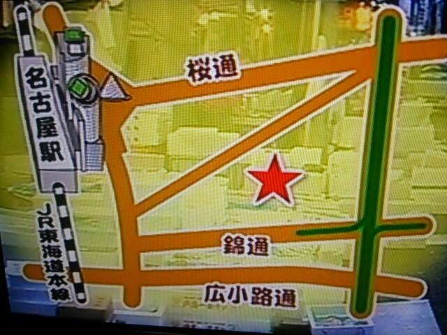 f:id:nagoyakinpen:20161226144056j:plain