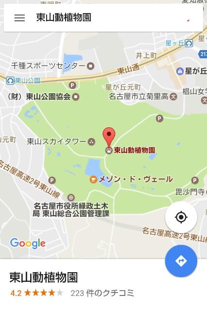 f:id:nagoyakinpen:20170104200051j:plain