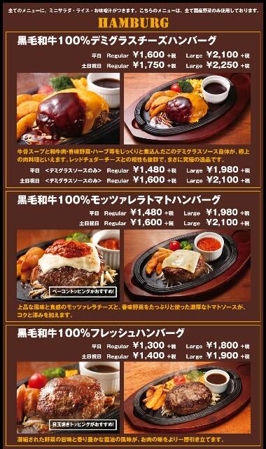 f:id:nagoyakinpen:20170105152435j:plain