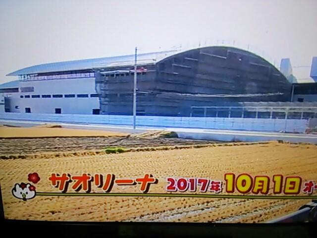 f:id:nagoyakinpen:20170108134948j:plain