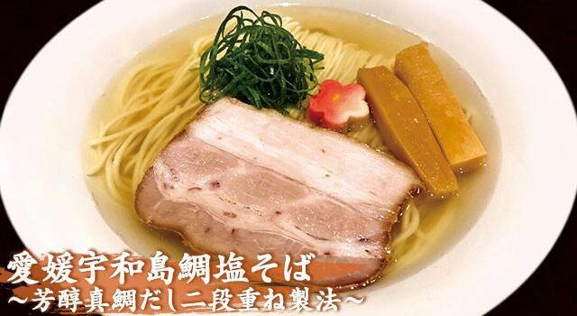 f:id:nagoyakinpen:20170117005335j:plain