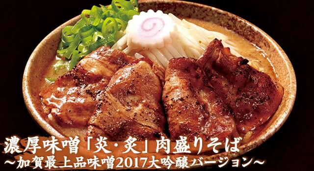 f:id:nagoyakinpen:20170117005440j:plain