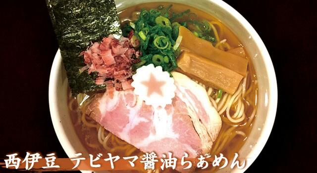f:id:nagoyakinpen:20170117005500j:plain