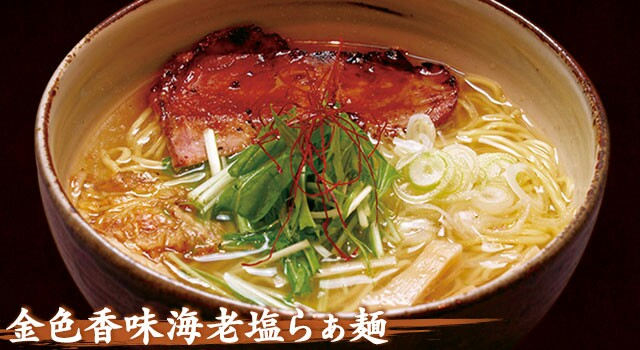 f:id:nagoyakinpen:20170117005514j:plain