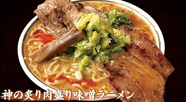 f:id:nagoyakinpen:20170117005622j:plain