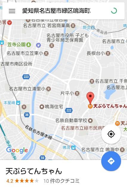 f:id:nagoyakinpen:20170118124004j:plain