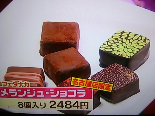 f:id:nagoyakinpen:20170118172347j:plain