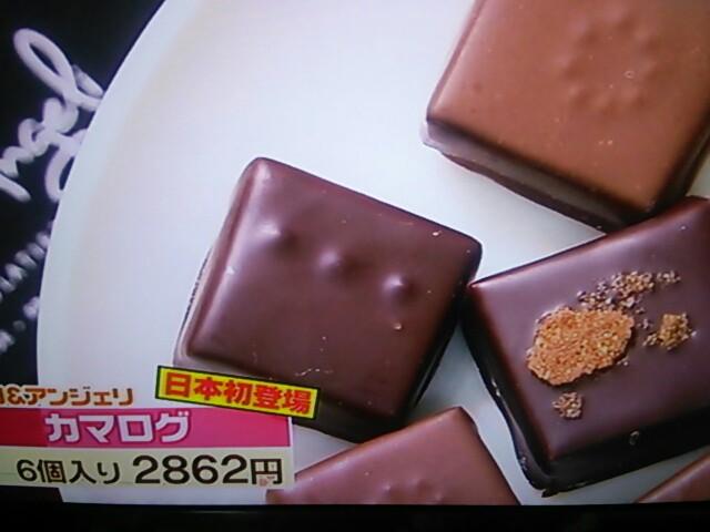 f:id:nagoyakinpen:20170118172430j:plain