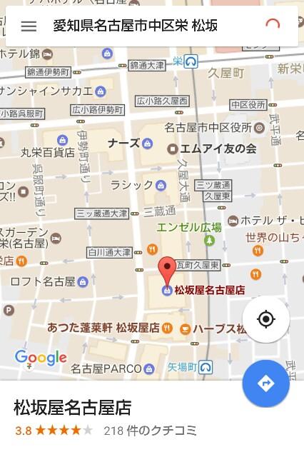 f:id:nagoyakinpen:20170118173616j:plain