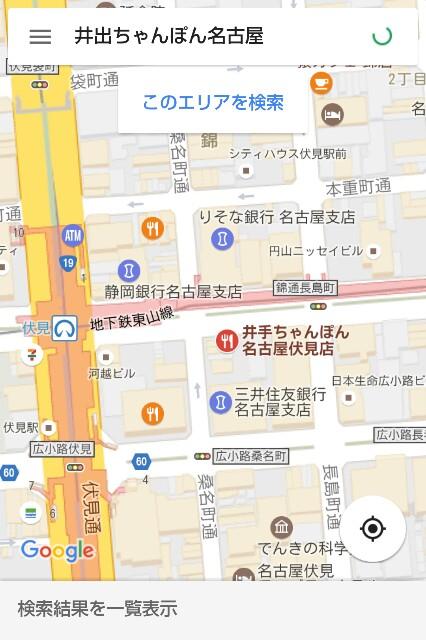 f:id:nagoyakinpen:20170119192103j:plain
