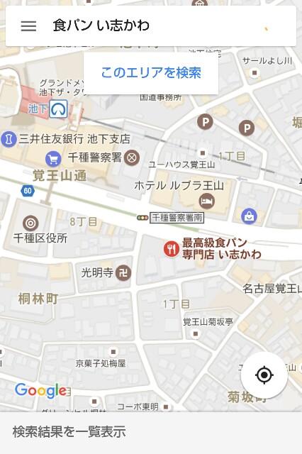 f:id:nagoyakinpen:20170119192138j:plain