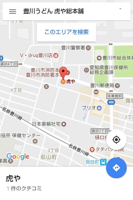 f:id:nagoyakinpen:20170119192158j:plain