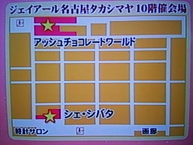 f:id:nagoyakinpen:20170120135136j:plain