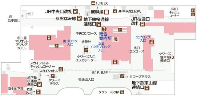 f:id:nagoyakinpen:20170120150102j:plain
