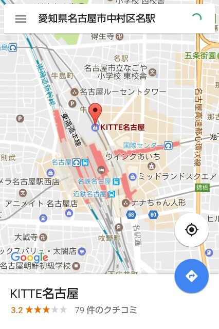f:id:nagoyakinpen:20170121121015j:plain