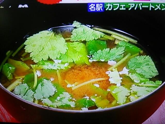 f:id:nagoyakinpen:20170121121052j:plain