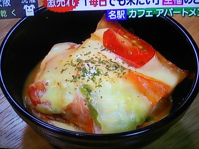 f:id:nagoyakinpen:20170121121214j:plain