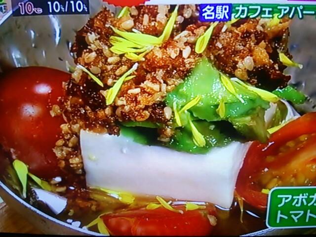 f:id:nagoyakinpen:20170121121252j:plain