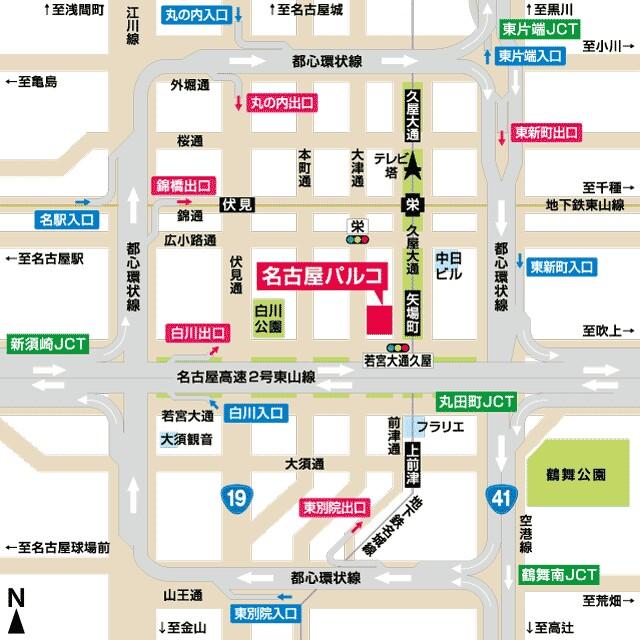 f:id:nagoyakinpen:20170130125756j:plain